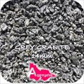 Grey Granite 14mm